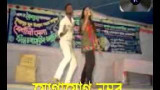 Prothom Dekhe Tomay Ami Valobeshechi...