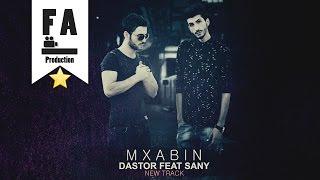 Mxabin - Dastor Feat. Sany (Audio)