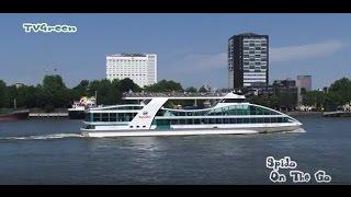 Rotterdam Spido