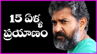 SS Rajamouli 15 Years Journey As A Director | Biography | Student No1 Movie | Special Video