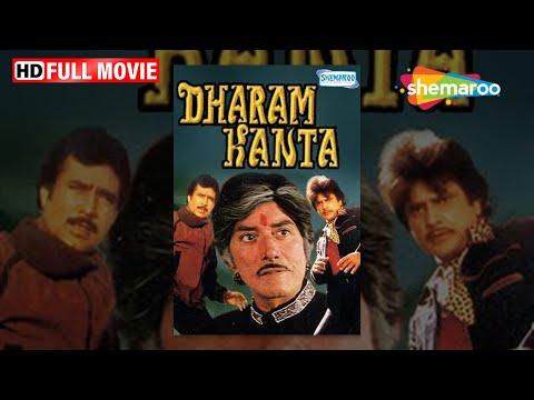 Xxx Mp4 Dharam Kanta Hindi Full Movie Raaj Kumar Rajesh Khanna Jeetendra Waheeda Rehman 80 S Hit 3gp Sex
