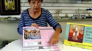 Free Chabad Calendar - 5722 Jewish Art Calendar 2011-2012