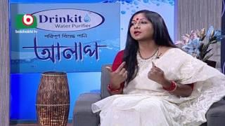 Celebrity Show | Alap | Rokeya Prachy With Sharmin Dipti | Talk Show