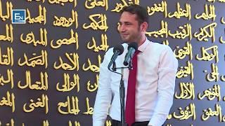 Lutja qe profeti Muhammed a,s e ka ruajtur per muslimanet ne Diten e Gjykimit!