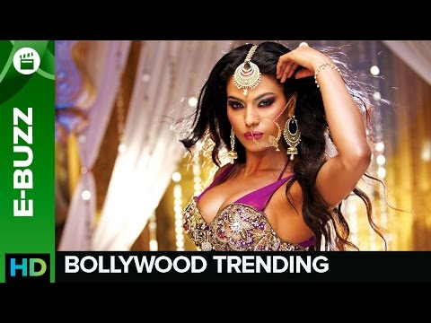 HOT Veena Malik in a sexy item number | Bollywood News | ErosNow eBuzz