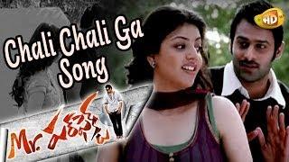 Mr. Perfect Telugu Movie Songs | Chali Chaliga | Prabhas | Kajal | Taapsee | Telugu Filmnagar