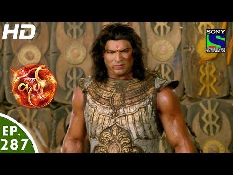 Xxx Mp4 Suryaputra Karn सूर्यपुत्र कर्ण Episode 287 12th July 2016 3gp Sex