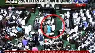 Row in Parliament over the making forceful eat of Roti by Shiv Sena MP