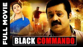 Black Commando   New Hindi Movies      South Indian Movies Dubbed In Hindi