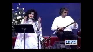 درویشان - کنسرت حمیرا و گروه سماع - 1996