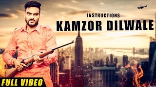 New Punjabi Songs 2016 | Kamzor Dilwale | Official Video [Hd] | Nick Sandhu | Latest Punjabi Songs