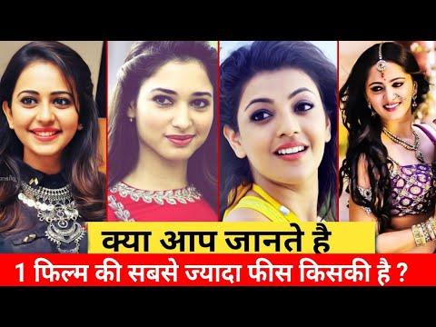 Xxx Mp4 Top 10 Highest Paid South Indian Actress Kajal Aggarwal Anushka Shetty Rakul Preet Singh 3gp Sex