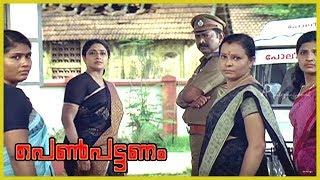 Swetha Menon Movies 2018 | Penpattanam Movie Scenes | Revathi seek Praveena's help | Lal