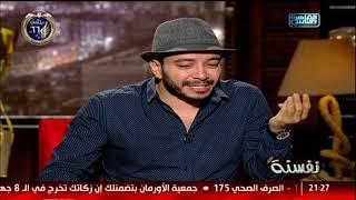 الفنان حسام داغر يتحدث عن كواليس دور (خالد) بمسلسل (ابن حلال)!