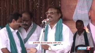 Fed up with people teasing me in Whatsapp, says Vijayakanth | Tamil Nadu | News7 Tamil
