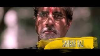 Power of Sarkar Raj