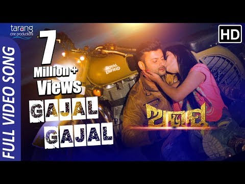 Xxx Mp4 Gajal Gajal Full Video Song Anubhav Elina Abhay Odia Movie Humane Sagar Diptirekha TCP 3gp Sex