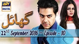Ghayal Ep 10 - 22nd September 2016 - ARY Digital Drama