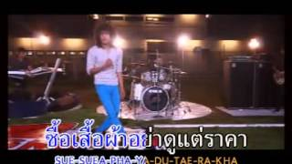 KANG KENG - Dance-high