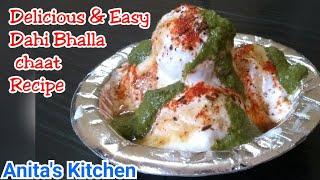 Dahi bhalla Chaat recipe| Dahi bhalla recipe | Street food Recipe | Anita
