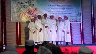 বাংলা ইসলামিক গজল, নাটোর