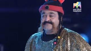 """Mazhavillazhakil Amma I Part 12 - Comedy skit """"Swarna Malsyam"""", by Mohanlal & Team"""