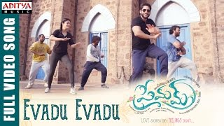 Evadu Evadu Full Video Song || Premam Full Video Songs || Naga Chaitanya, Shruthi Hassan, Anupama