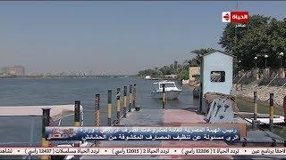 الحياة في مصر | السيد شلبي: نصيب الفرد من المياه داخل مصر الآن تحت حد الفقر المائي العالمي