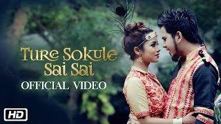 Ture Sokule Sai Sai | Bhrigu Kashyap | Chayanika | Bitopi | New Assamese Song