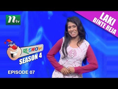 Xxx Mp4 Watch Lucky লাকি On Ha Show হা শো Season 04 Episode 07 L 2016 3gp Sex