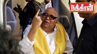 KALAIGNAR casts his vote | TN Election 2016 !