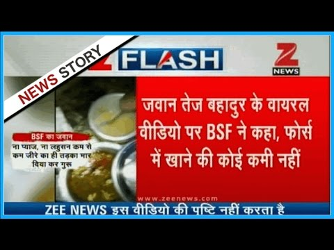 BSF Soldier Video BSF Jawan alleges corruption over food supply on duty