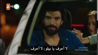 احداث مسلسل العشق المشبوه الحلقه (36-2) مترجمه HD