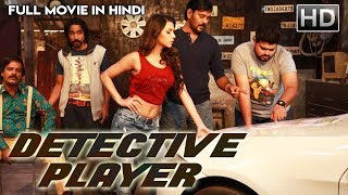 Detective Player (2018)   NEW RELEASED Full Hindi Dubbed Movie   Natarajan   2018 Dubbed Movie