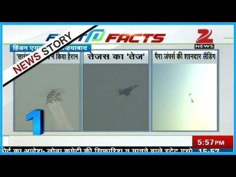 FAST N FACTS | Indian made fighter Jet showed its skills on Air Force Day