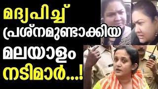Drunken Malayalam Actresses