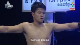 រឿង សោភ័ណ្ឌ (Cam) ប៉ះ  ប៉.សិរិផុង(Thai),  Khmer Boxing 2019