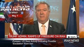 Iran news in brief, May 7, 2019