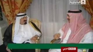 نجاة مساعد وزير الداخلية السعودي من محاولة اغتيال