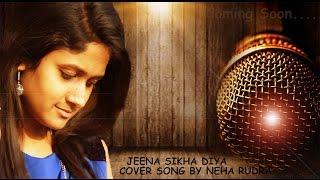 Jeena Marna | Do Lafzo Ki Kahani | Female Cover | Neha Rudra