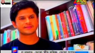 Mojnu Juliet (মজনু জুলিয়েট)।Bangla EID Natok 2016। Niloy । Sokh