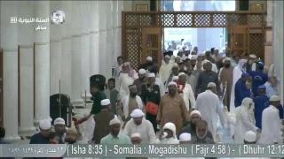 بث مباشر بواسطة قناة السنة النبوية
