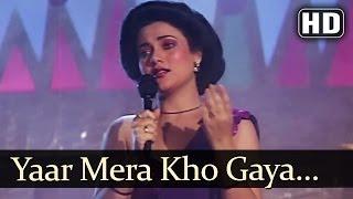 Yaar Mera Kho Gaya (HD) - Dance Dance Songs - Mithun Chakraborty - Mandakini - Alisha Chinai