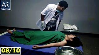 Gulabi Telugu Movie Part 8/10   Latest 2017 Full Movies   Hari Krishna, Alekya   AR Entertainments