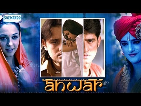 Xxx Mp4 Anwar Hindi Full Movie Siddharth Koirala Nauheed Cyrusi Amp Manisha Koirala 3gp Sex