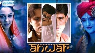 Anwar - Hindi Full Movie - Siddharth Koirala, Nauheed Cyrusi & Manisha Koirala