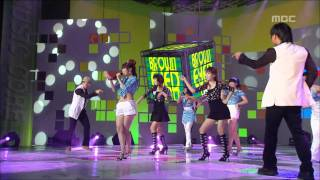 Brown Eyed Girls - How Come, 브라운 아이드 걸스 - 어쩌다, Music Core 20081025