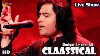 Shafqat Amanat Ali   Classical Songs   Virsa Heritage Live Show   HD