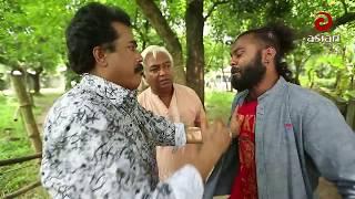 চরম মজার ভিডিও দেখবেন আর হাসবেন   Bangla Natok Moger Mulluk EP 63   Funny Moments Part 08