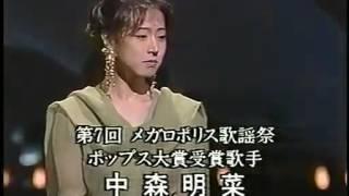 1989.07.09 中森明菜 LIAR(メガロポリス歌謡祭)